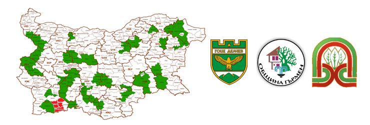 Местна инициативна група Гоце Делчев-Гърмен-Хаджидимово